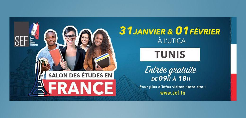 Salon des études en France 2020 - Tunis - KEDGE